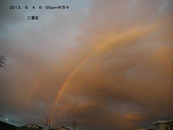 jpg二重虹.jpg